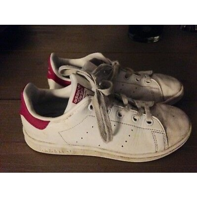 adidas chaussure fille 33