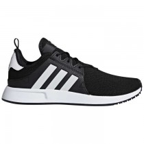 chaussure homme adidas style